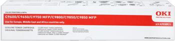 Oki 42918915 toner cyano, durata indicata 15.000 pagine