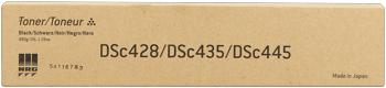 Nashuatec 888356 toner nero, durata  24.000 pagine