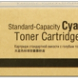 toner e cartucce - 106r01214 toner cyano, durata indicata 5.000 pagine