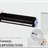 toner e cartucce - 707bk toner nero, durata 2.500 pagine