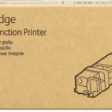toner e cartucce - 106r01454 toner giallo, durata 2.500 pagine