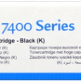 toner e cartucce - 8938-621 toner nero, durata indicata 15.000 pagine
