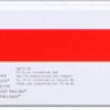 toner e cartucce - 43459324 toner nero, durata 2.500 pagine