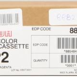 toner e cartucce - 888237 toner magenta 10.000p