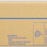 toner e cartucce - 8938-511 toner magenta, durata 12.000 pagine