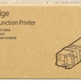 toner e cartucce - 106r01452 toner cyano, durata 2.500 pagine