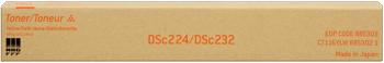 Nashuatec ct116y toner giallo, durata 15.000 pagine
