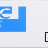 toner e cartucce - tk-865c toner cyano, durata 12.000 pagine