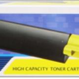 toner e cartucce - s050187 toner giallo, durata 4.000 pagine