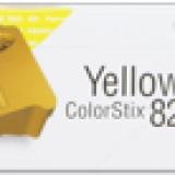 toner e cartucce - 16204700 colore giallo 5pz