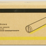 toner e cartucce - 16194600 toner giallo, durata 10.000 pagine