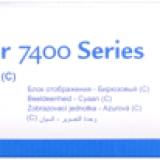 toner e cartucce - 4062-513 tamburo di stampa cyano 30.000 pagine