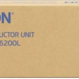 toner e cartucce - S051099  Unità fotoconduttore originale, durata indicata 20.000 pagine