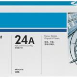 toner e cartucce - q2624a toner originale 2.500p