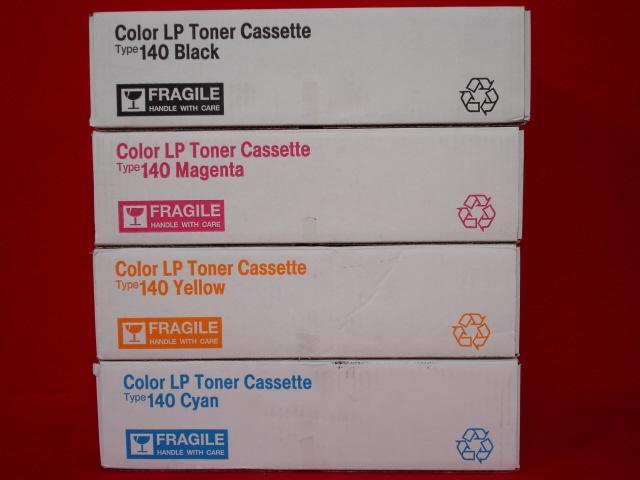 Ricoh multipak-copy1 Multipack originale 4 colori: cyano-magenta-giallo-nero