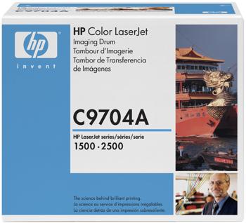 Hp C9704A Tamburo di stampa