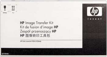 Hp Q7504A Kit trasferimento  immagine, durata 120.000 pagine