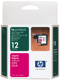 Hp C5025A Testina di stampa magenta