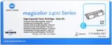 toner e cartucce - 17105897 toner cyano, durata 4.500 pagine