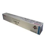 toner e cartucce - C-EXV31C  Toner ciano 52.000p