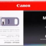 toner e cartucce - PFI-701mbk  Cartuccia nero-matte, capacità 700ml