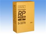 Risograph s-3379 master kit originale A3(conf.2PZ)