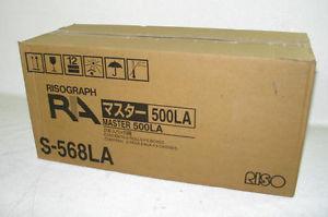 Risograph s-568LA master kit A4 2 rotoli 227mm*100mt