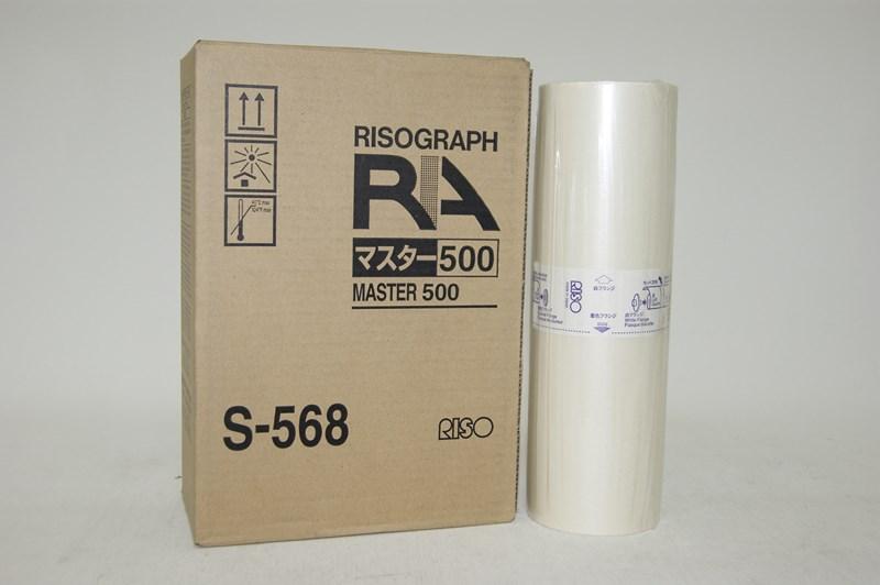 Risograph s-568 master kit B4 conf.2PZ