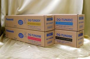Panasonic dq-tun20y toner originale giallo 20.000p