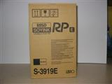 Risograph s-3919e cartuccia inchiostro Kit nero(1000cc)2pz