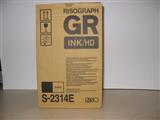 Risograph s-2314 cartucce inchiostro kit originale nero(1000cc)2PZ