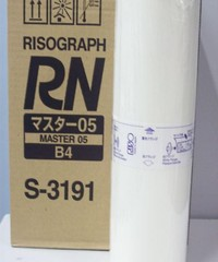 Risograph s-3191 master kit B4 originale conf.2PZ