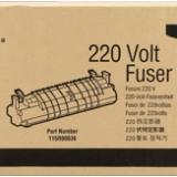 toner e cartucce - 115R00036 Unità fusore 220v