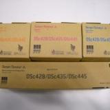 toner e cartucce - dt445ylw toner giallo 8.300p