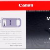 toner e cartucce - PFI-703mbk  Cartuccia nero-matte, capacità indicata 700ml