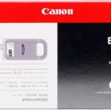 toner e cartucce - PFI-703bk  Cartuccia nero, capacità indicata 700ml