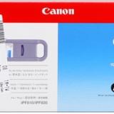 toner e cartucce - PFI-703c  Cartuccia cyano, capacità indicata 700ml