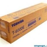 toner e cartucce - T-6000E toner originale nero, durata indicata 60.000 pagine