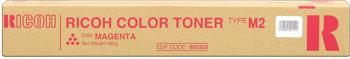 Lanier 885323 toner magenta, durata 14.000 stampe