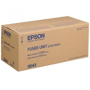 Epson C13S053043  Unit� fusore/kit manutenzione, durata 50.000 pagine