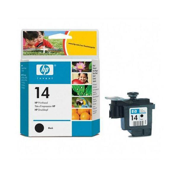 Hp C4920A  Testina per stampa nero
