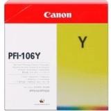 toner e cartucce - PFI-106Y Cartuccia giallo capacità 130ml