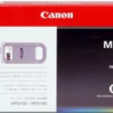 toner e cartucce - PFI-702mbk  Cartuccia nero-matte 700ml