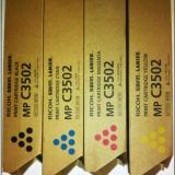 toner e cartucce - 841652 toner giallo, durata indicata 15.000 pagine