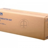 toner e cartucce - C13S051175  tamburo giallo 30.000 pagine
