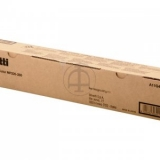 toner e cartucce - B0857 toner cyano, durata 26.000 pagine