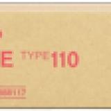 toner e cartucce - 888117 toner magenta 10.000p