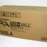 toner e cartucce - s-568LA master kit A4 2 rotoli 227mm*100mt