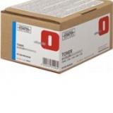 toner e cartucce - B0925 toner cyano, durata 4.000 pagine