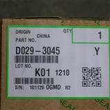toner e cartucce - D029-3045 Development Unit Originale Giallo